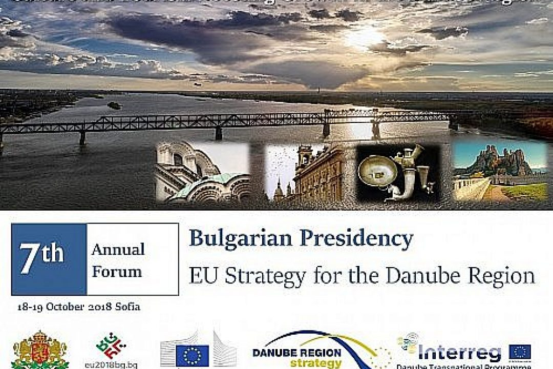 7th EUSDR ANNUAL FORUM: REGISTRATION IS OPEN NOW
